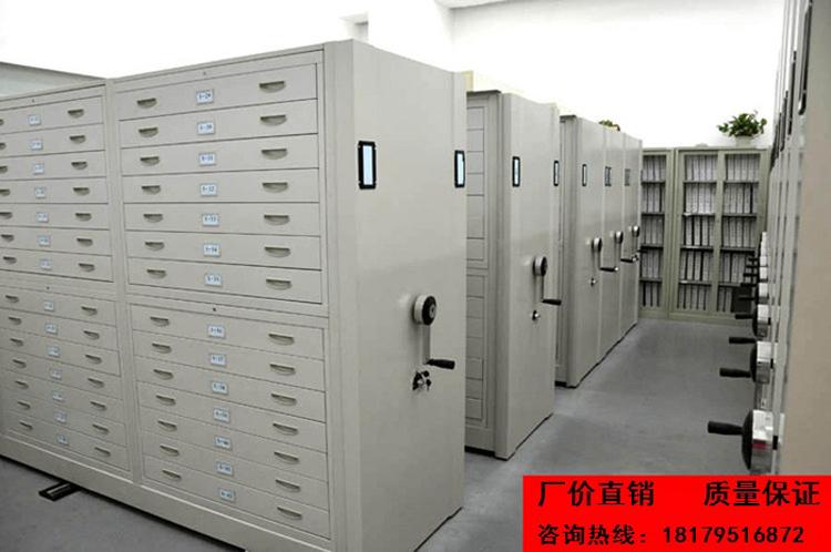 RX-DM04密集底图柜