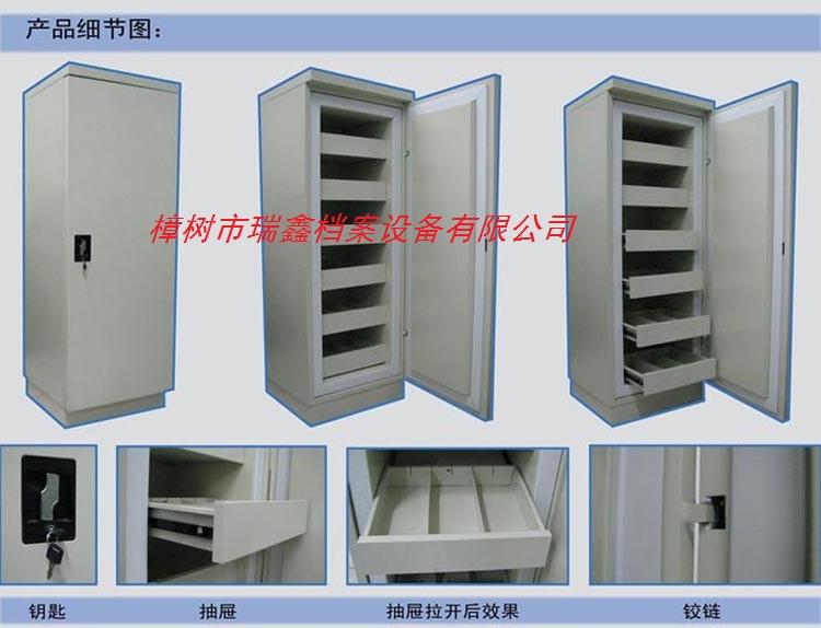 RX-FC03防磁柜