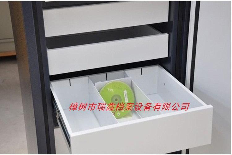 RX-FC02防磁柜