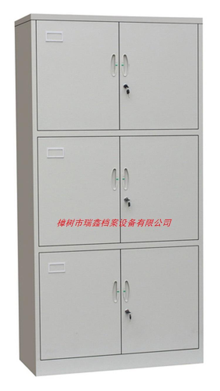 RX-WT01通三节柜