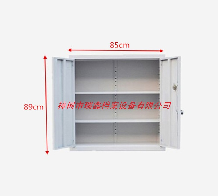 RX-WA01对开门矮柜