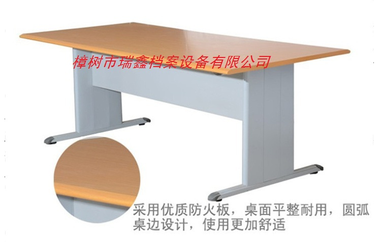 RX-YL01钢木阅览桌
