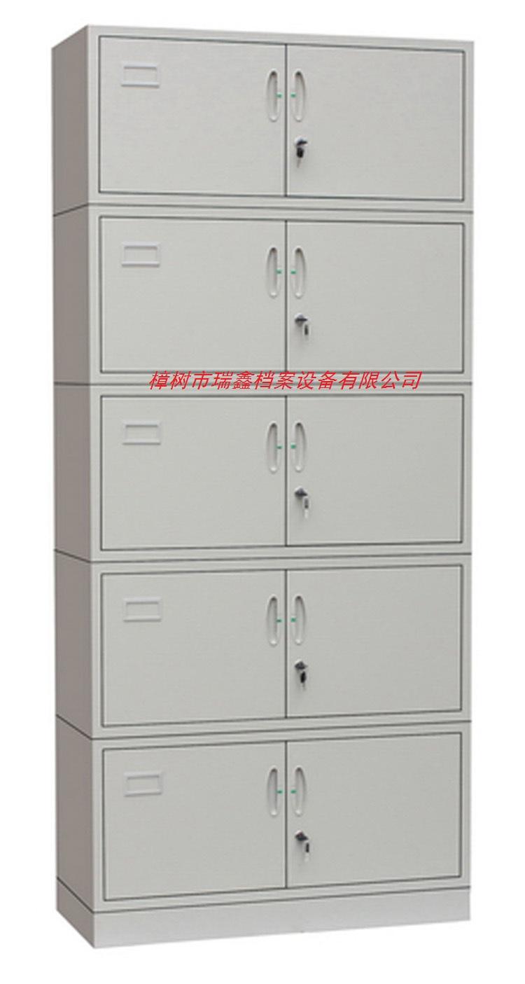 RX-WT03五节档案柜