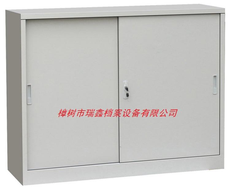 RX-WA06宽下铁移门柜
